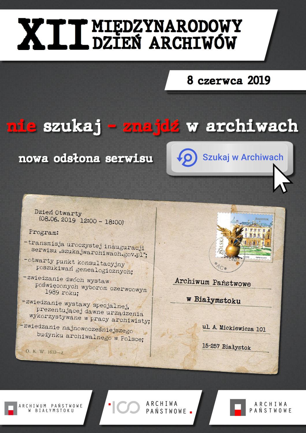 XII Międzynarodowy Dzień Archiwów
